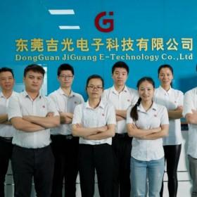 东莞吉光电子科技有限公司