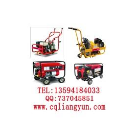 重庆亮运机电设备制造有限公司