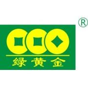 广东绿黄金节能环保技术有限公司