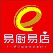 重庆厨易店易餐饮管理有限公司