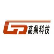 厦门高鼎环境科技股份有限公司