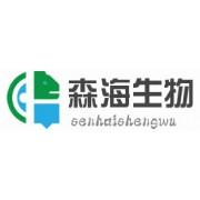 东莞市森海生物质能源有限公司