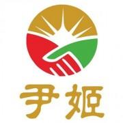 广州市尹姬化妆品制造有限公司