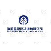 厦门市瑞鸿鑫投资咨询有限公司