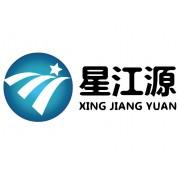 广州星江源游乐设备有限公司
