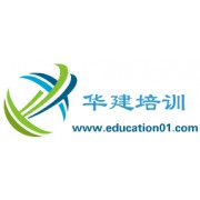 北京华信建联教育科技有限公司