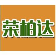 南宁荣柏达环保设备有限公司