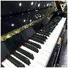 乌鲁木齐超好的乌鲁木齐珠江钢琴库尔勒规模大的琴行