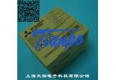 MITSUBISHI三菱打印纸CK30S