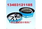 井盖钢模具周期生产  井盖钢模具质量