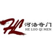 郑州奇门文化传播有限公司