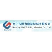 广西固力建筑材料有限公司