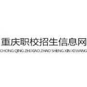 重庆新优特教育咨询服务有限公司