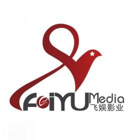 广州飞娱广告传媒有限公司