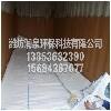 集装箱液袋专业供应商