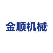 青州鑫盛环保设备