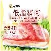 技术加盟_厂家直销安全低脂土猪肉,哪里有卖