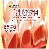 无抗猪肉优质安全低脂土猪肉市场格情况