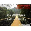 优质悬索式吊桥安装/上海悬索式吊桥安装设计/义鑫供