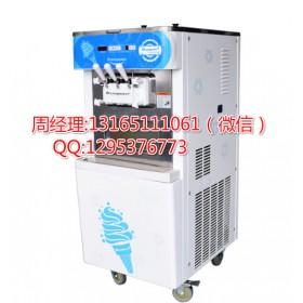 济南海川冰淇淋机股份有限公司