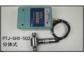 大型液压设备自动报警感应压差传感器