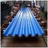 渭源彩钢压型板|甘肃彩钢压型板哪家比较好