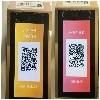 沈阳微信营销推广方案大连哪家公司微信支付收银pos比较好