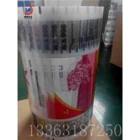 河北德懋塑料包装制品有限公司