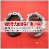 格合理的铸造磨具有保障的汽车铸造后轴轴承盖提供商