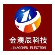 广州市金澳辰动漫科技有限公司
