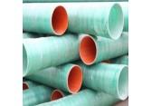 供兰州玻璃钢管道和甘肃玻璃钢管质量优