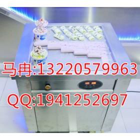 济南浩博炒酸奶机有限公司