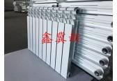 【低碳鋼暖氣片】低碳鋼暖氣片哪家好,低碳鋼暖氣片價格-鑫冀新