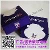 卞氏菜根香纸巾供应商18080817062【餐巾纸私人定制】