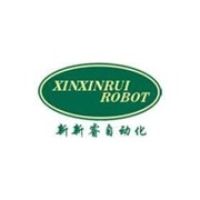 深圳市新新睿自动化科技有限公司