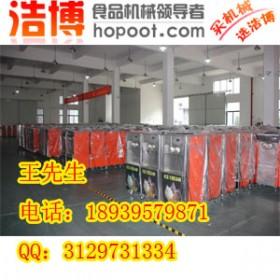 郑州冷饮设备责任公司