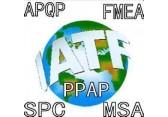 IATF16949认证咨询,培训