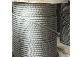 供兰州钢丝绳和甘肃矿用钢丝绳供应商