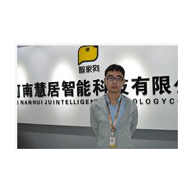 河南慧居智能科技有限公司