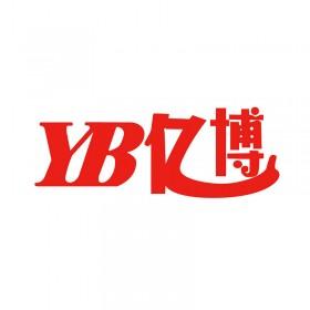 河南亿博橡胶科技股份有限公司