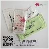 【成都畅销的湿纸巾供应】18084842075成都湿纸巾