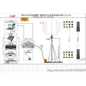 河南农村村村通无线广播系统销售公司