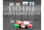 10ml管制口服液玻璃瓶 厂家直销透明卡口口服液玻璃瓶