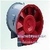 德州金力特空调专业的消防高温排烟风机出售|山东消防高温排烟混流风机