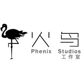 深圳市宝安区西乡火鸟动画图像设计工作室