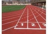 山东塑胶跑道施工标准