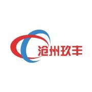 沧州玖丰电子机箱有限公司
