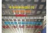 浏阳专业粘钢加固公司-粘钢加固技术-湖南达鼎工程公司