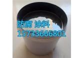 上海杂化聚合物使用方法 杂化聚合物陶瓷耐磨防腐涂料