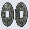 广州地区具有口碑的古董鉴定怎么样_选择古钱币出手